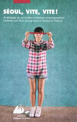 Séoul, vite, vite! Anthologie de nouvelles coréennes contemporaines, traduites par KIM Jeong-yeon et Suzanne Salinas